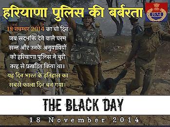 #TheBlackDay_18NOV  #india #haryana #today #november #sunday #blackday #blackday_in_haryana #blackmood  #blackisblack #blackdayforIndia #blackdayforIndiandemocracy #Sa_news_channel #SANews #SANewsChannel #SaintRampalJi  #KabirisGod  #Kabir_is_God  #SupremeGod  #SpiritualSaintRampalJi