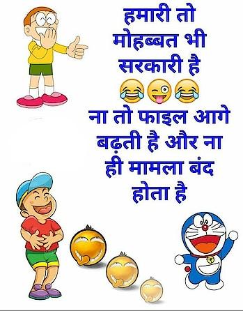 follow me   Joks#new jok video #joking#new photos #roposostar#roposostant#most important# video #status #lovestatus#love status# Ravi solanki#ravi#oops#i love you joking #