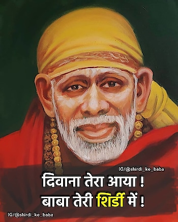 saibaba #saibaba god thursday