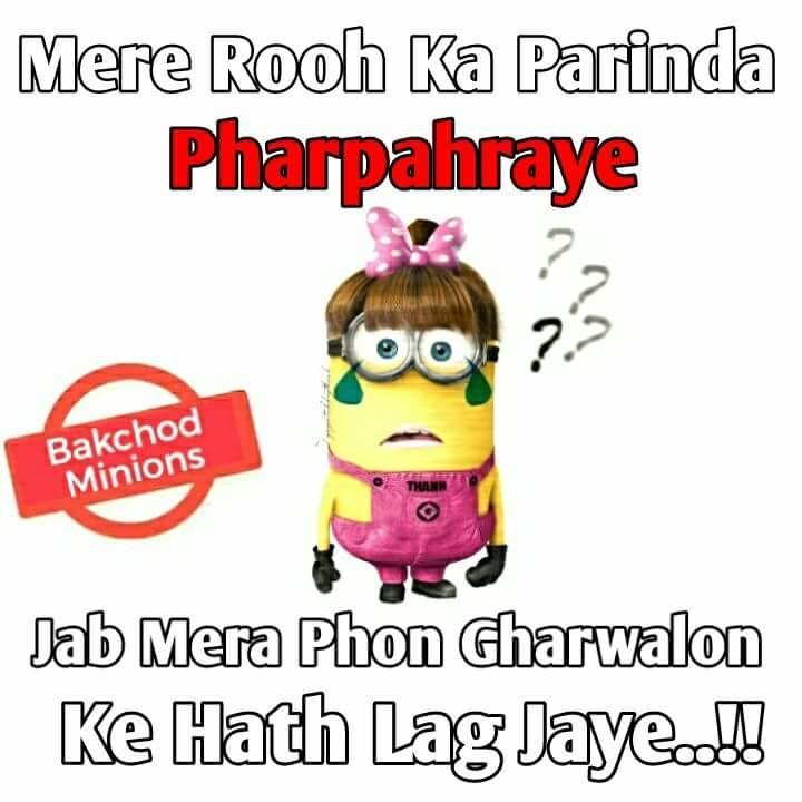 #Ab_Mein_Kya_Karuu..😢😝mein kya karuuu..😂😂😂 #Humour