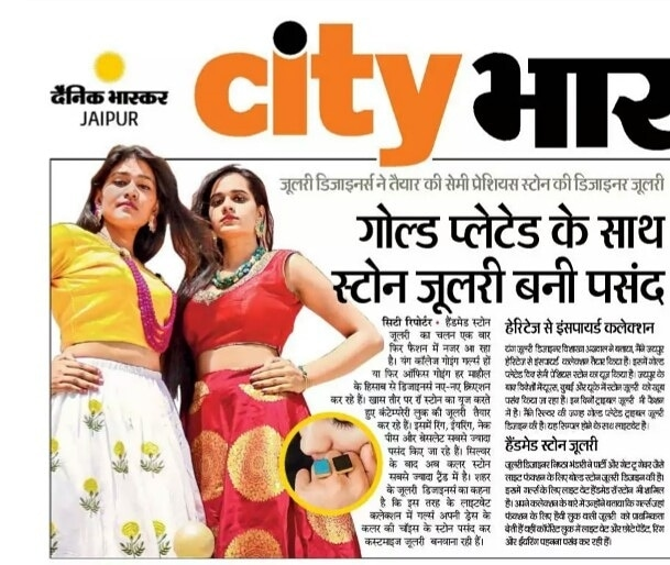 17/june/2017-Front page City Bhaskar! ❤️ . .  Article on @gharazbyvishakha 's Jewelry! 😘 .  Picture Credits: @akashyap_ . .  #fashion #beauty #fashionblogger #jaipurblogger #jaipurbloggers #ny #india #igersjaipur #igers #picoftheday #ootd #outfitoftheday #lookoftheday #newspaperfeature #roposolive #instablogger #youtuber #instagram #instapic #instadaily #dubai #newyork #review #jaipur #trendalert #cosmopolitan #cosmo #vogue #treasuremuse 😊#roposolive #roposogal #ropo-love #roposo #roposoblogger #roposofashion #roposofood #soroposo #roposostickers
