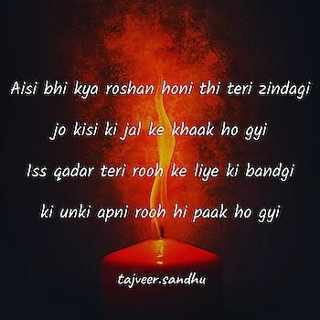 #shayari #rekhta