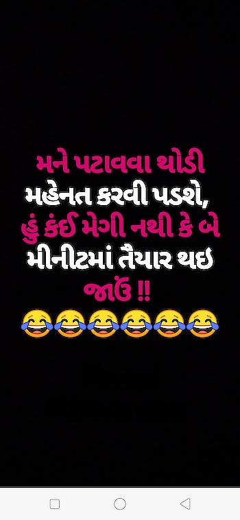 ✏આવી જ 😍🅻🅾🆅🅴 & sed😭 શાયરી #love #like #follow #instagood #beautiful #happy #followme #girl #cute #fashion #me #smile #summer #amazing #ekgujju #surat #ahemdabad #mumbai #jamnagar #bhuj #morbi #botad #gujju_choro #junagadh #gandhi #1 #😍 #