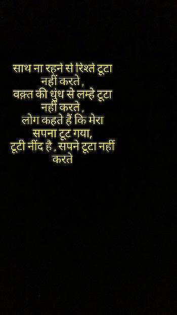 #ristey tuta nahi krte