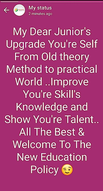 #NewEducationPolicy #NewEducationPolicy2020 #NEP2020 #educationpolicy2020