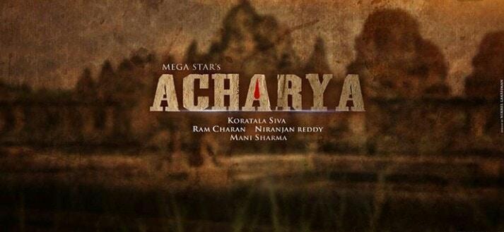 #acharya