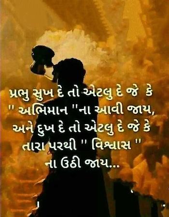 #good----morning #good-morning #made-by-me  #gujjuness  #gujjukisena  #gujjukesang  #gujjukigang  #gujjukadhamaka  #gujju_king  #sab_fade_jange  #sab_fade_janede  #sab_fade_jane  #sab_fade_jange_new_punjabi_  #sab_fade_jange_new_punjabi_song  #ae allah hifazat karna sab ki