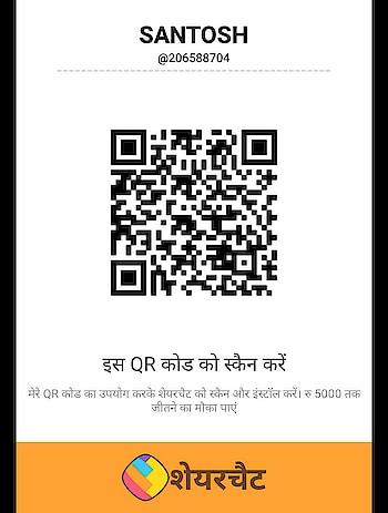 sharechat app se lakho kamaye