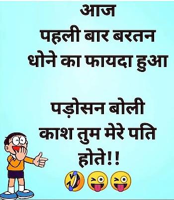 ##joks###