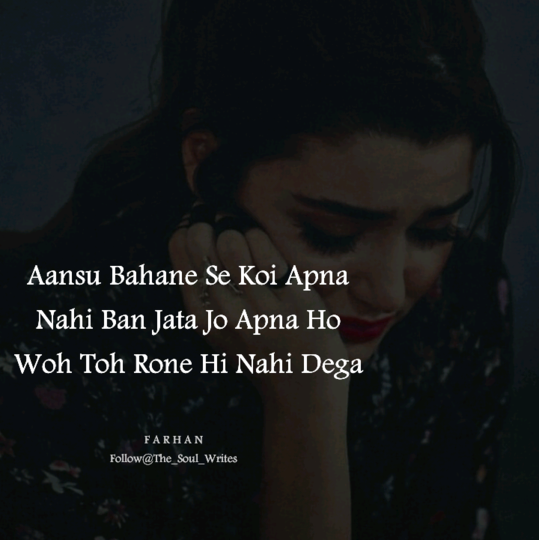 ↪For More Updates Follow My Account @the_soul_writes  ❤ . ●Like ♡ Share Comment . ●Repost Allowed . ●Keep Supporting . #followme #quotes #words #2lines #likes #lover #alfaz #dil #love #urdu #hindiquotes #ghalib #shayar #hijab #sorry #poetry #poem #imyours #writer #poet #author #shayari #mohabbat #sadlines #bewafai #bihar #darbhanga #mustwatch
