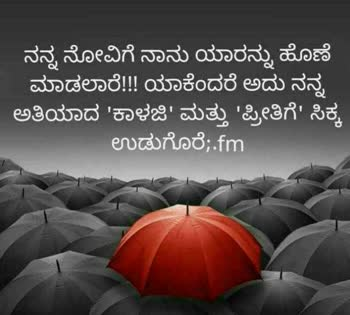 ###motivationalquotes ###motivationalquotes ##