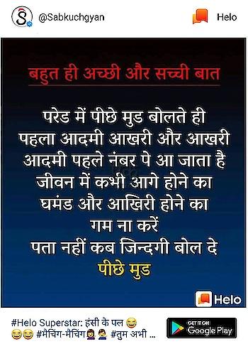 maharajganj uttar pradesh