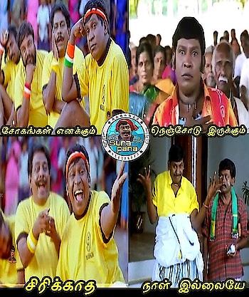 #vaigaipuyal #comedy