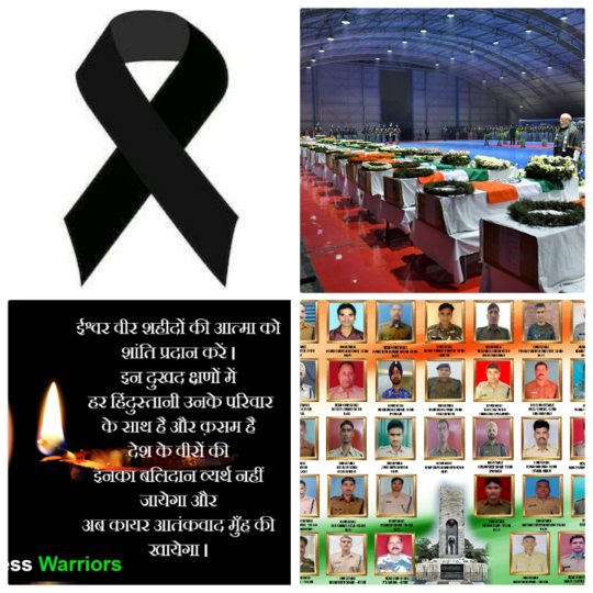 Our salute to the Brave Jawans who martyred in #PulwamaTerroristAttack We condemn such terrorist attacks and Pray for their families and others injured.  Jai Hind, Jai Bharat!🙏🇮🇳