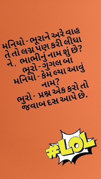 #soulfulquoteschannel #nonvegjokeschannel #metoo-joks #majedar joks