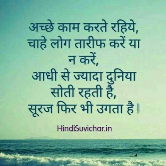 #tranding #wow   #filmistan #punjabiway #beats #hahatv