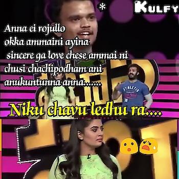#patas #ravi #srimukhi #contestant #punch #dialogue #love #sincere #girls #die ##trending