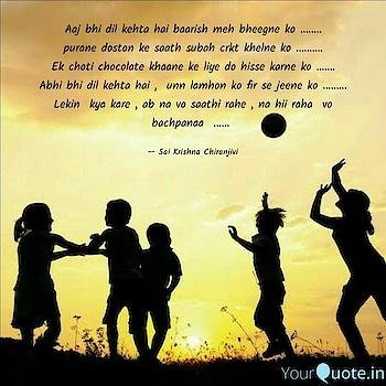 #writer  #art  #hindi  #poem  #poetry  #best  #moment  #smile  #writing  #memories  #childhood #wordgasm    #poemsporn  #writings  #words  #writersofinstagram  #cricket  #tagsforlikesandfollowers  #photooftheday  #instalike  #tagblender  #picoftheday  #instadaily  #bestoftheday #best #top