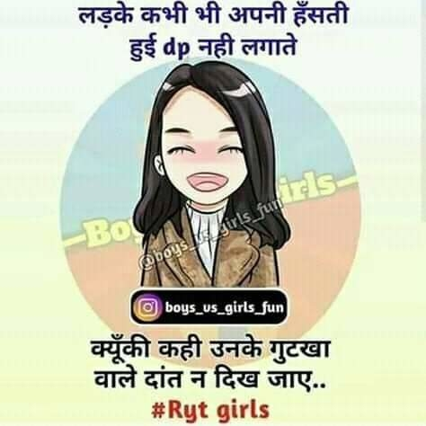 #haaahahahhahah