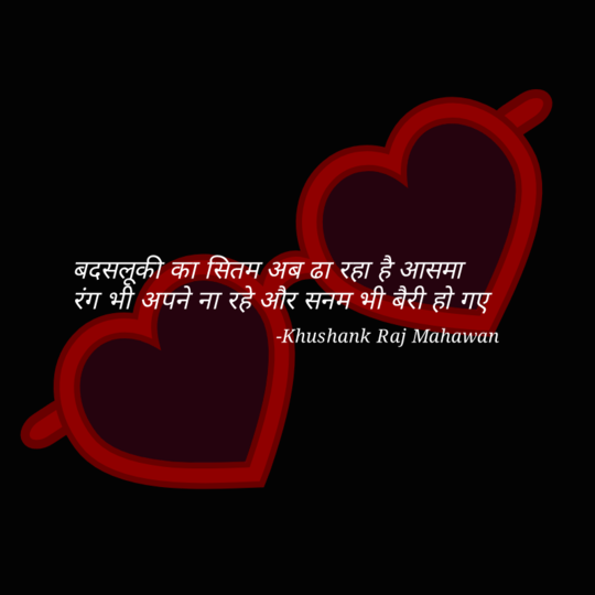 #roposomood #roposo-quotes #soulfulquotes #featureme #writersofinstagram #life-quotes