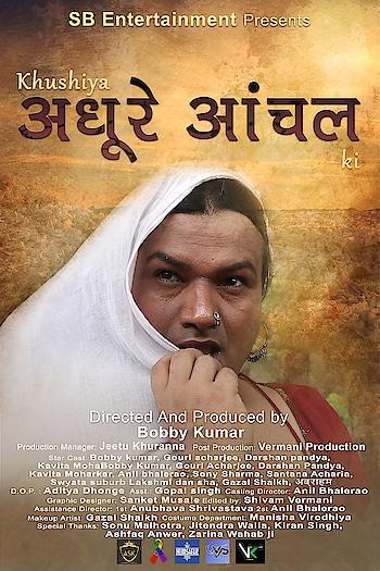 1st poster out of a short film  #KhushiyanAadhureAnchalKi 2020 एक ट्रांसजेंडर लेडी सावित्री बाई के संघर्ष को दिखाती शार्ट फिल्म    Khushiyan  #अधूरेअाँचल  Ki का फर्स्ट पोस्टर आउट और जो की जल्द ही आने वाली है   First poster out of a short film  Khushiyan Aadhure Anchal Ki (2020)     showing the #struggle of a #transgender lady #SavitriBai and which is  coming soon