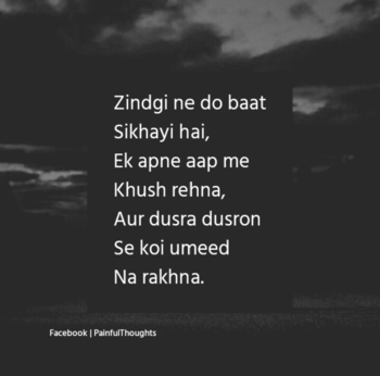 ❤ For More Updates Follow My Account...❤ . #followme #quotes #words #2lines #likes #india #dil #love #urdu #hindiquotes #ghalib #shayar #islamic #thoughts #lovediary #poetry #poem #stupid #writer #poet #author #shayari #mohabbat #sadlines #near #baihar #darbhanga #mustwatch #painful #roposo