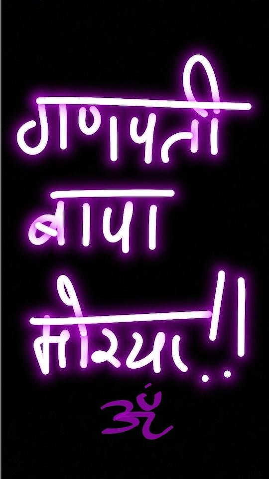 Good morning! 🙏🏻 #ganapatibappamorya #lordganesha #ganeshotsav #roposowishes #monday #stayhappyalways #vignaharta #dailywishes #dailywisheschannel