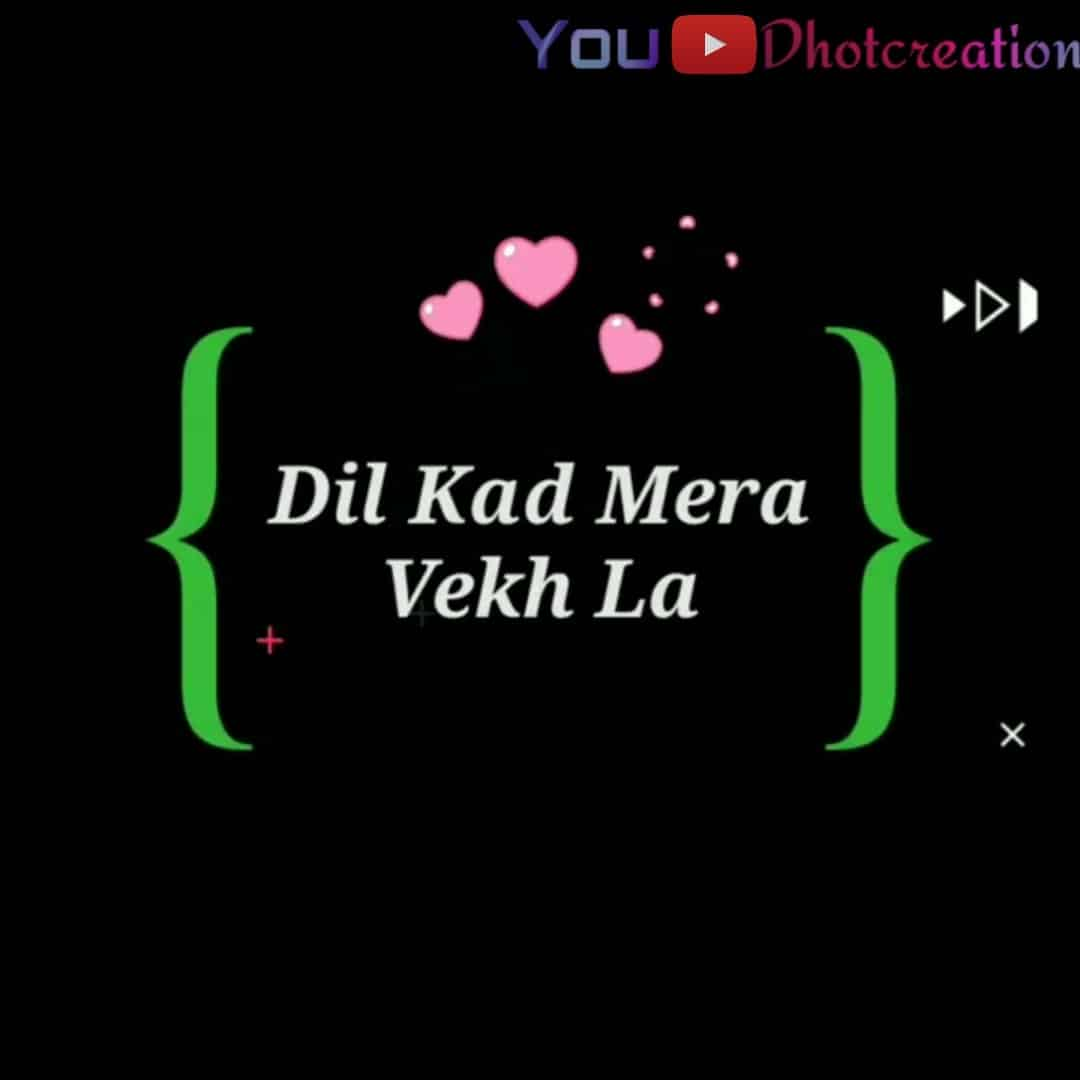 Akhil Whtsapp Status #whatsapp  #roposo  #roposoness  #punjabi  #punjabi-gabru  #ropo-punjabi  #love  #life  #status #love-status-roposo-beats  #feed  #feeds  #roposo-feed  #new-whatsapp-status  #newsong  #newpunjabisong2019  #newpunjabisong2018  #status  #roposostarchannel  #roposostars  #roposostars #pollywood  #ninja  #sweetlove  #whatsapp_status  #new-youtube  #akhil