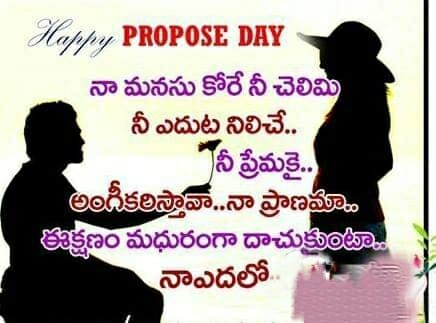 #today  #propose