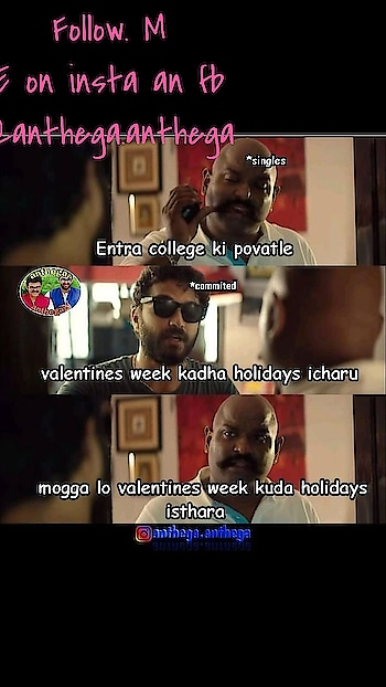 #anthega-anthega #meme #memes #followmeonroposo #followers #followforlikes