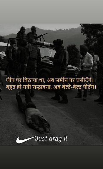 #jaihind  #bharatmatakijai