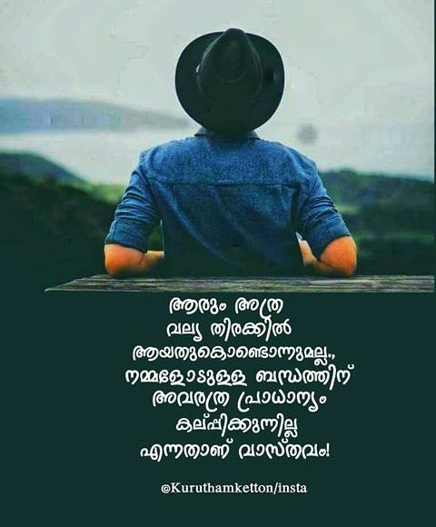 #lifequotes_________  #lifehacks  #true_love  #true