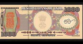 #currency  #indian  #gujarat  #rajkot  #1000  #1000000001  #rupee  #rupees  #indian rupees