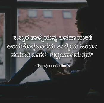 ###motivationalquotes ###motivationalquotes ###