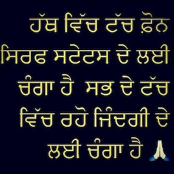 agree.....   Ryt..... #Sukh 🌹🙏